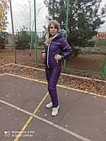 Зимний дутый теплый спортивный костюм на овчине Love, лыжный стеганый синтепон женский, куртка штаны плащевка