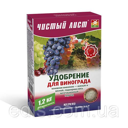 Удобрение минеральное для винограда 1.2 кг Чистый лист, Kvitofor