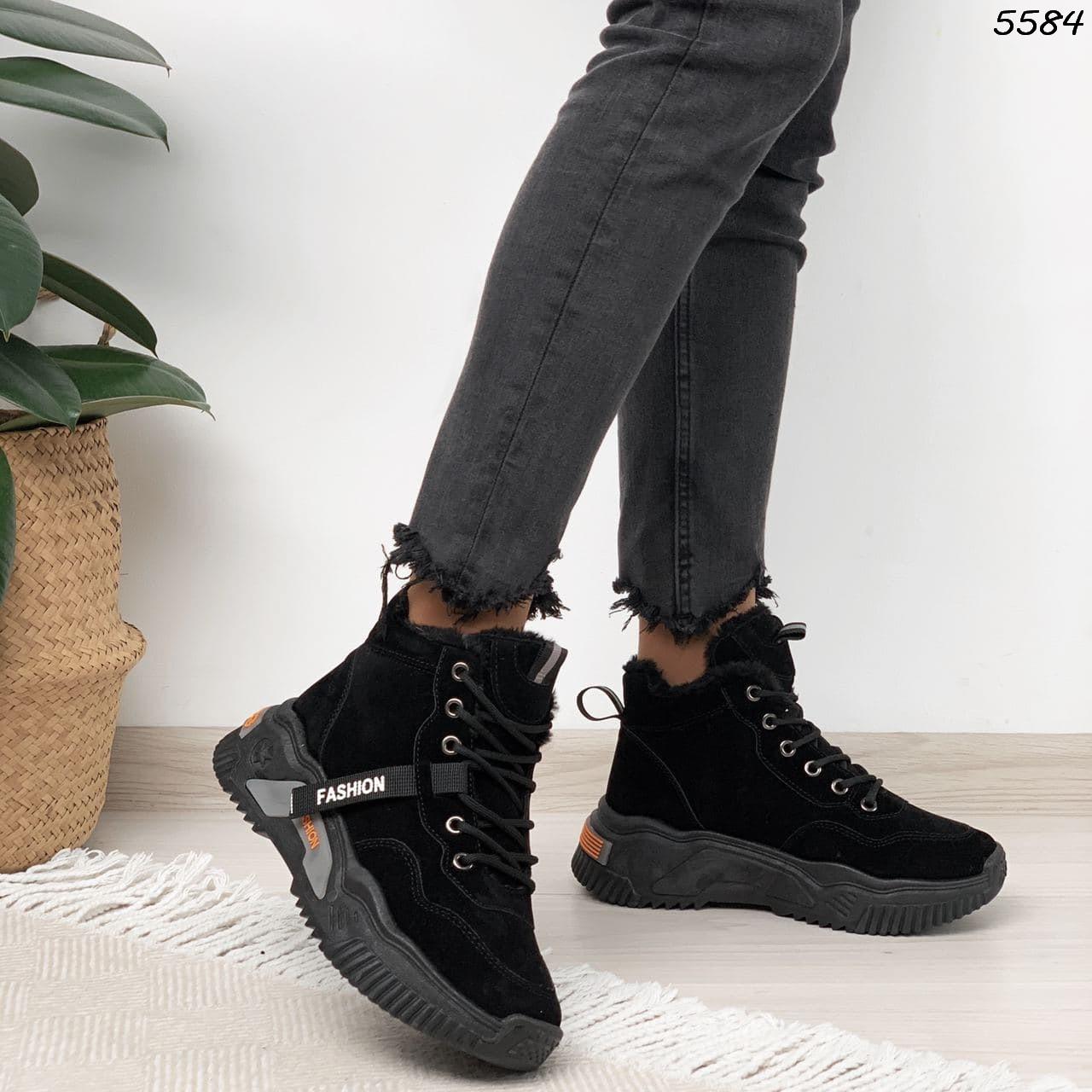 Кроссовки женские черные Зима 5584