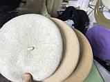 Берет шерстяной из мягкого фетра, фото 9