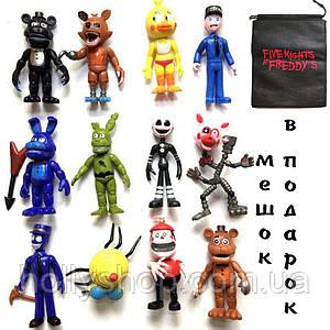 Комплек тіз 12 фігурок фігурок ФНАФ з гри «П'ять ночей з Фредді» (FNAF), ~ 10см + подарунок мішок!