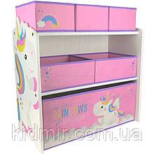 Ящик для іграшок Єдиноріг Unicorn Global 28990