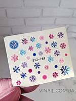 Слайдер-дизайн  STZ-789 (водные наклейки)