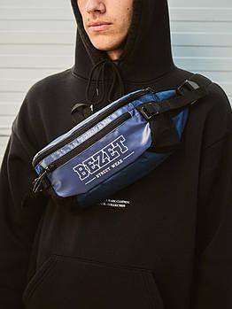 Поясная сумка BEZET Hulk dark blue'20