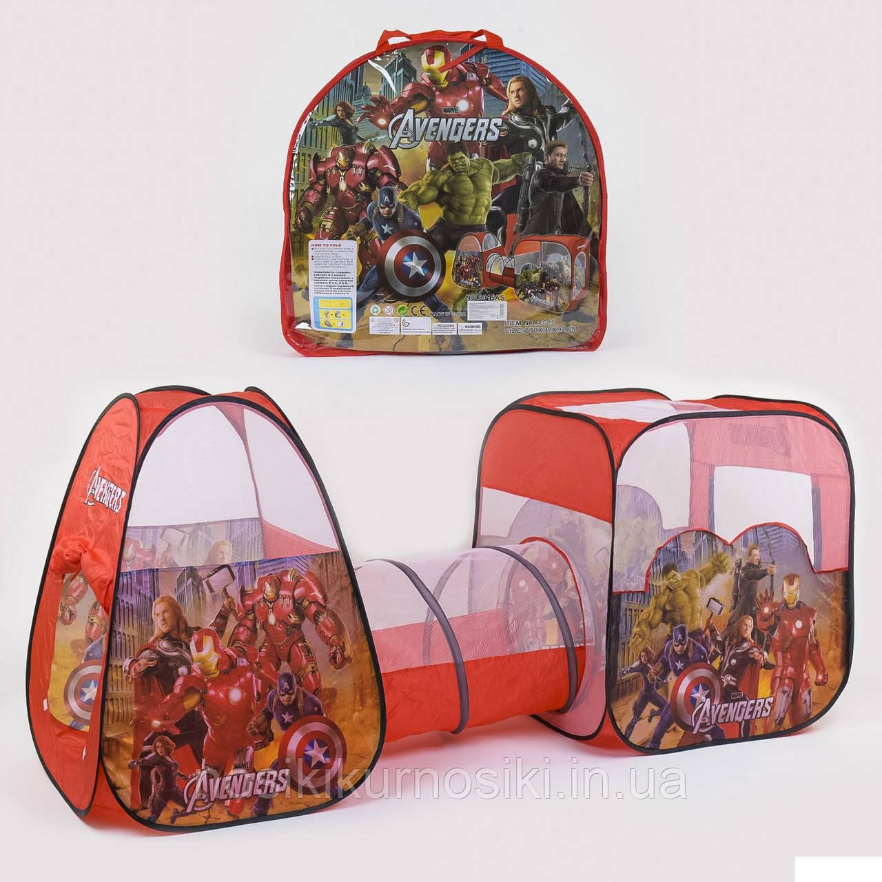 Палатка детская игровая с тоннелем 8015 Супергерои , размер 270-92-92 см, в сумке