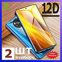 Защитное стекло Huawei P smart Plus + \ захисне скло Huawei P smart Plus +
