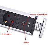 Висувна Підйомна Розетка для Кухні, Стільниці, Офісу, Меблів. Прихована розетка в стільницю з USB-Портами, фото 2