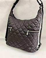 Женская сумка-рюкзак стеганная