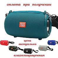 Беспроводная мобильная портативная влагозащищенная Bluetooth колонка радио акустика UBL TG533 T&G JBL МОЩНАЯ