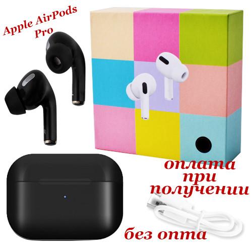 Беспроводные вакуумные Bluetooth наушники Apple AirPods Pro TWS с зарядным боксом в розницу СЕНСОРНЫЕ СТЕРЕО