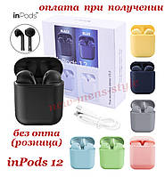 Бездротові вакуумні Bluetooth навушники Apple AirPods inPods i12 TWS з зарядним боксом в роздріб СЕНСОРНІ, фото 1