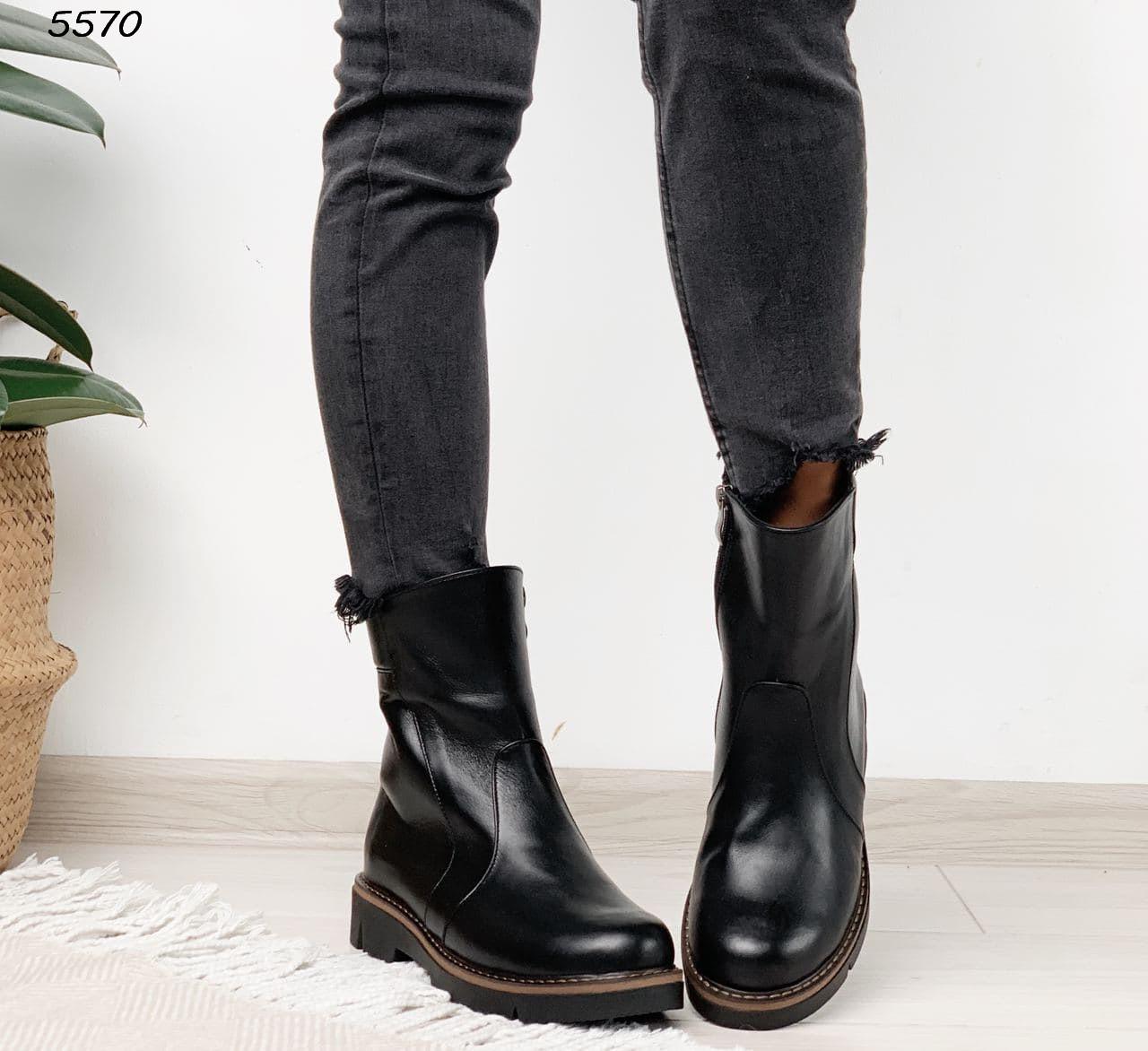 Женские ботинки кожаные Зима 5570