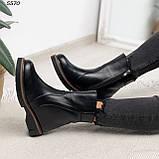 Женские ботинки кожаные Зима 5570, фото 7