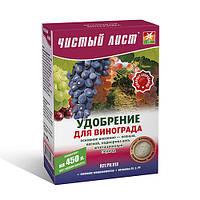 Удобрение минеральное для винограда 300 г Чистый лист, Kvitofor