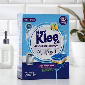 Таблетки для посудомоечных машин Herr Klee 102 штук