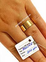 """Позолоченные Обручальные Кольца """"Американки"""" шир.8мм, Обручалка. Позолота"""