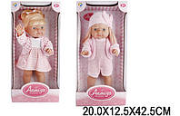 Кукла пупсик как ребенок 66813C/D (1979017/18) 2 вида, в кор.20*12,5*42,5 см