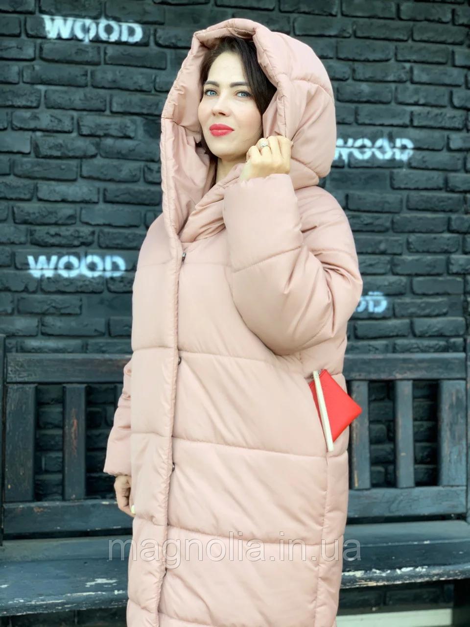 Зимняя теплая длинная  куртка пальто пуховик оверсайз одеяло с капюшоном плащевка + силикон ніжно розовий, 42-44
