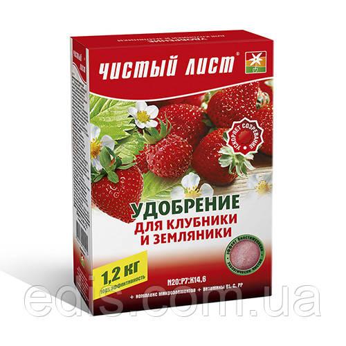 Удобрение минеральное для клубники и земляники 1.2 кг Чистый лист, Kvitofor