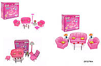Мебель 2823A/B/2828 (36шт) 3 вида, для гостиной, диван,кресла,жур.столик..,в кор.23*21*9см