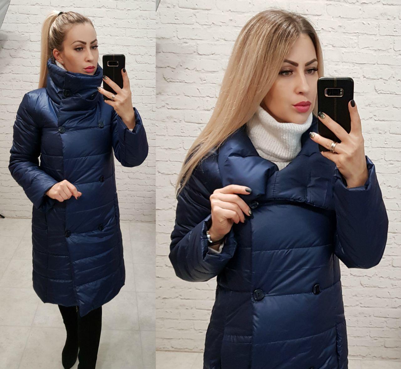 Тепле жіноче зимове стеганное непромокаємий пальто-куртка з високим коміром-хомутом