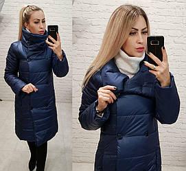 Теплое женское зимнее стеганное непромокаемая пальто-куртка с высоким воротом-хомутом