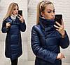 Тепле жіноче зимове стеганное непромокаємий пальто-куртка з високим коміром-хомутом, фото 2