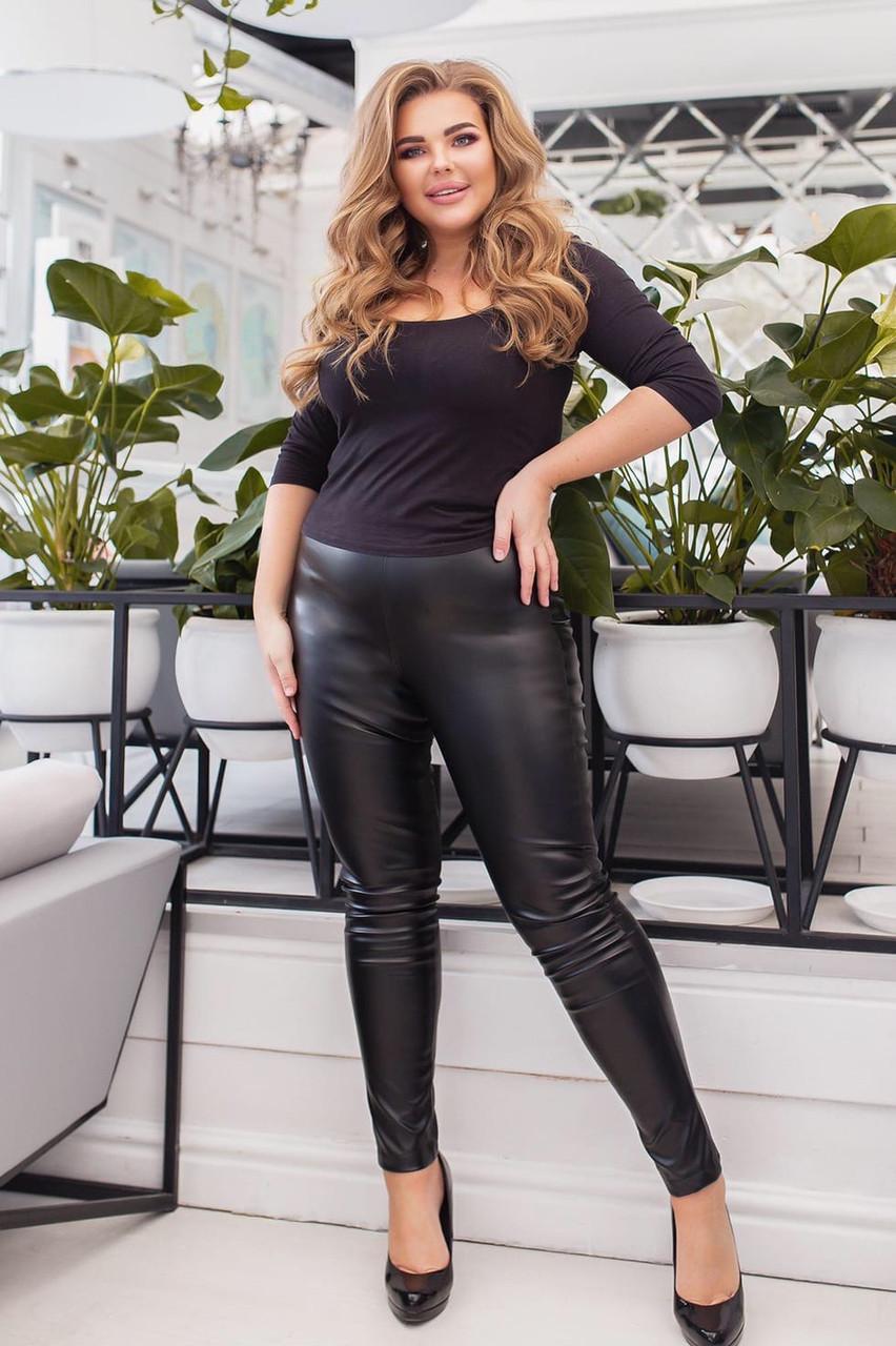 Стильные утепленные женские кожаные штаны лосины, батал большие размеры