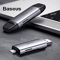 Картридер USB + Type-C Baseus Lentil Cabin Card Reader для карт SD + TF (серый)