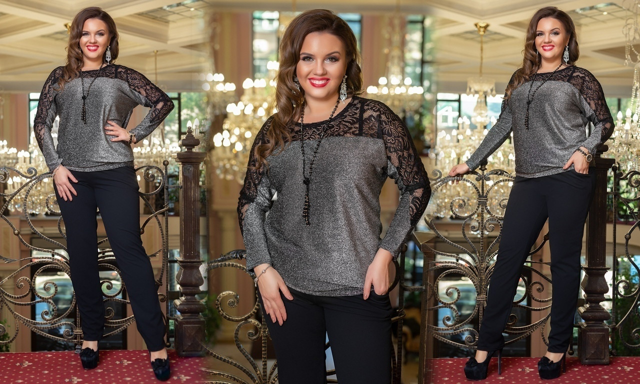 Женский стильный костюм: сверкающая блузка с гипюром и черные классические брюки, батал большие размеры