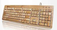 Бамбуковая клавиатура, фото 1