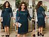 Красиве нарядне коктейльне плаття з гіпюру на підкладі, батал великі розміри, фото 3