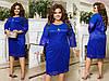Красиве нарядне коктейльне плаття з гіпюру на підкладі, батал великі розміри, фото 4