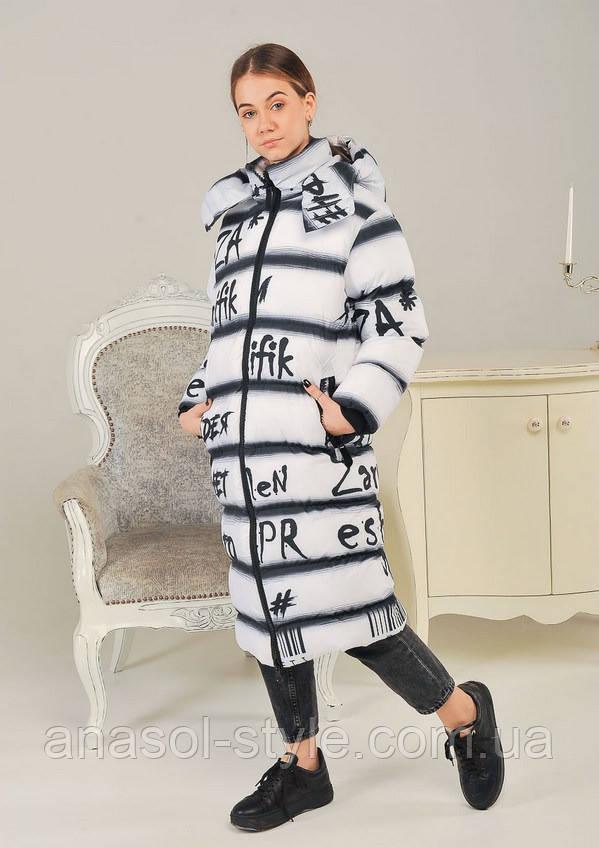 Модное зимнее пальто пуховик Манифик в спортивном стиле для девочки 7-15 лет белое с принтованной надписью