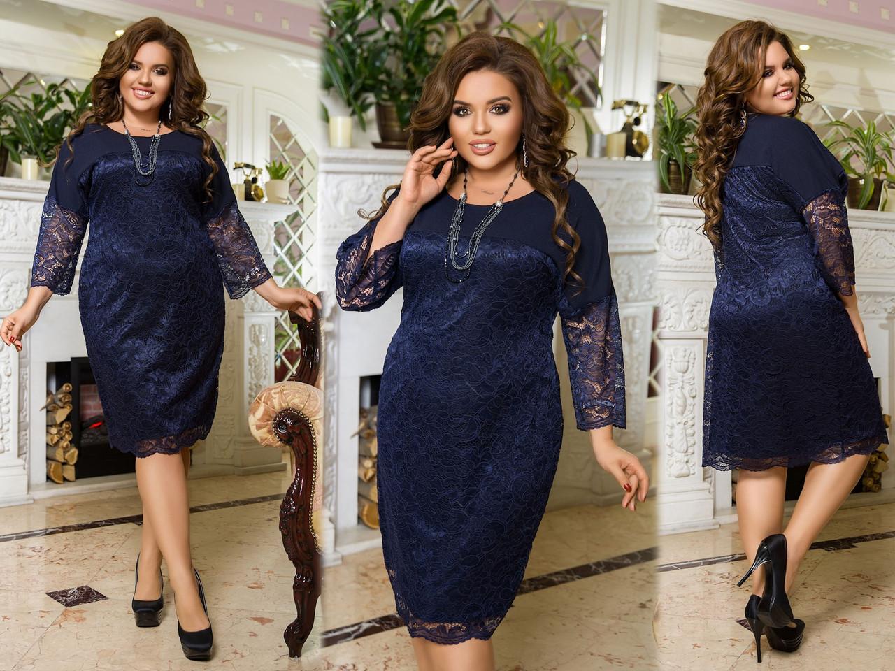 Красивое нарядное коктейльное платье из гипюра на подкладе, батал большие размеры