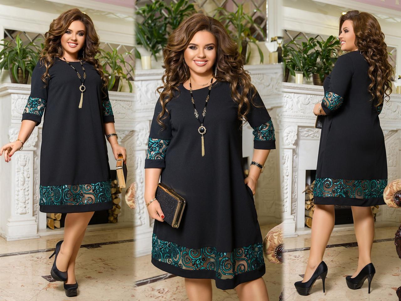 Красивое нарядное платье свободного фасона трапеция с кружевными вставками и карманами, батал большие размеры