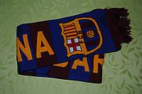 Шарф футбольный вязаный с  символикой FC Barcelona  ФК Барселона