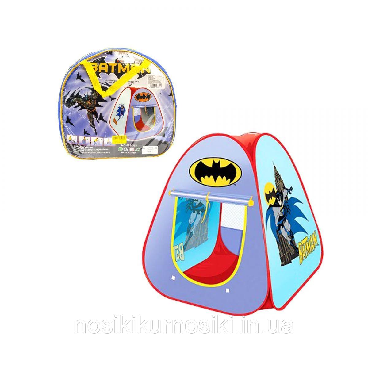 Палатка детская игровая 889-35A Бетмен Batman, размер 80-80-90 см, в сумке