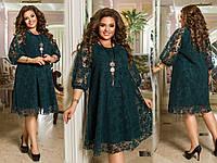 Красивое нарядное вечернее двухслойное платье свободного фасона, батал большие размеры