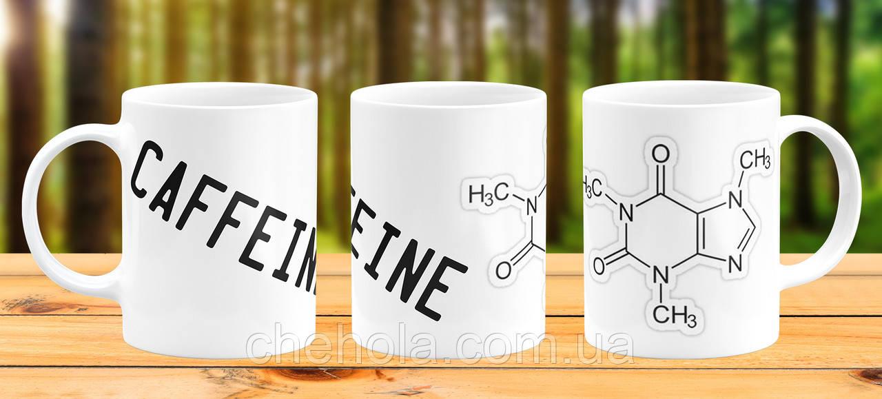Оригінальна гуртка з принтом Кави молекула Прикольна чашка подарунок