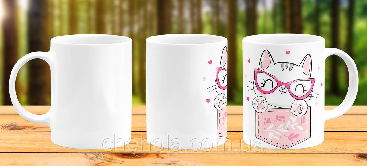Оригінальна гуртка з принтом Кіт у кишеньці Прикольна чашка подарунок 14 лютого 8 березня