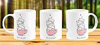 Оригинальная кружка с принтом Кот Best Friends Прикольная чашка подарок другу подруге