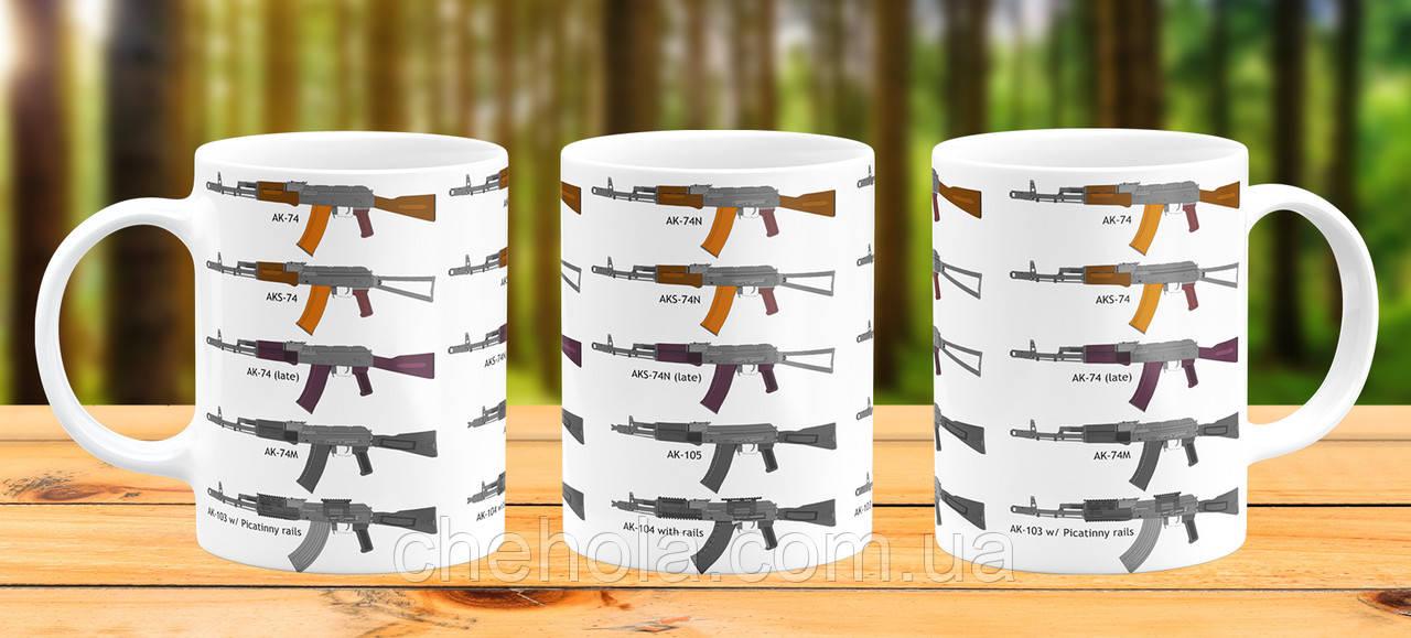 Оригинальная кружка с принтом Автомат Калашникова АК47 Прикольная чашка подарок парню мужчине