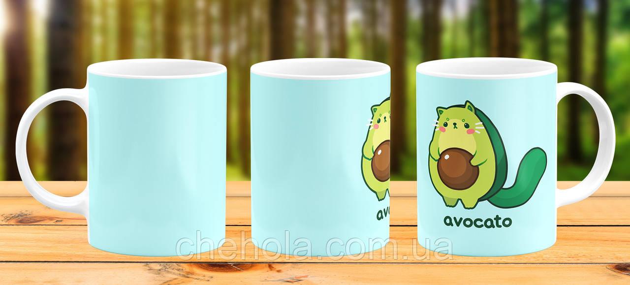 Оригинальная кружка с принтом Кот Авокадо Прикольная чашка подарок Другу Любимой