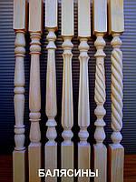 Балясины деревянные