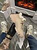 Женские зимние кроссовки Dior D-Connect Winter (Premium-class) бежевые с мехом, фото 2