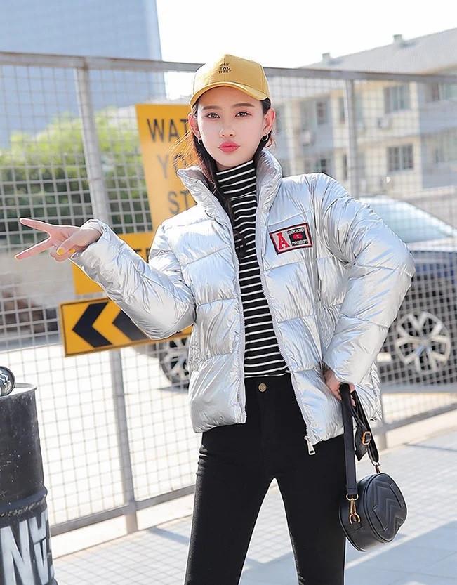 Модная демисезонная блестящая женская куртка, модель оверсайз, цвет серебро