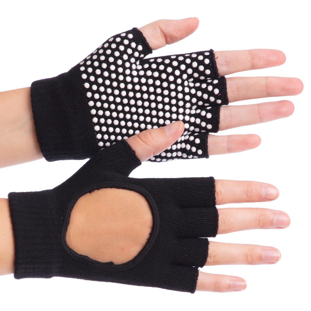 Перчатки для йоги и танцев без пальцев FI-8367 (хлопок, спандекс, эластан, цвета в ассортименте)