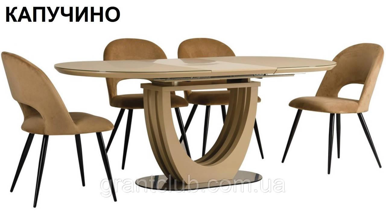 Стол TML-760 капучино 150/200х90 (бесплатная доставка)
