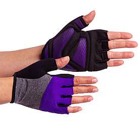 Перчатки для фитнеса женские MARATON F-GI (PL, PVC,открытые пальцы, р-р S-L) FGI01